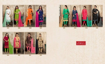 makshi-only-vimal-wholesaleprice-catalog