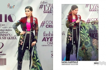 sana-safinaz-embroidered-collection-shree-fabs-wholesaleprice-5013