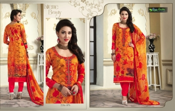 Shalika-10-Shree-Shalika-Fashion-Wholesaleprice-1076