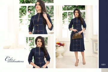shruti-3-kaamiri-wholesaleprice-1001