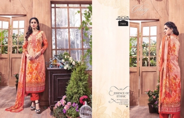 simar-6-glossy-wholesaleprice-7909