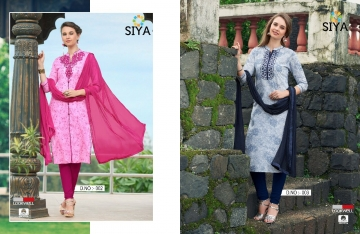 siya-look-well-wholesaleprice-002-3