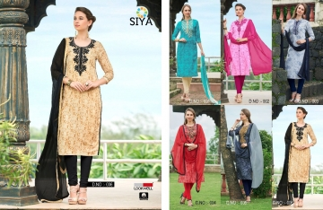 siya-look-well-wholesaleprice-006