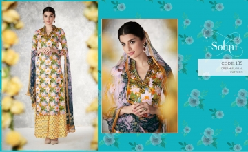 Sohni-6-Kimora-Fashion-Wholesaleprice-135