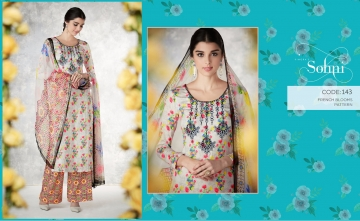 Sohni-6-Kimora-Fashion-Wholesaleprice-143