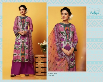 Sohni-3-Kimora-Fashion-Wholesaleprice-131