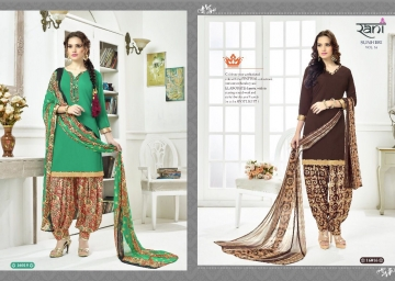 sunheri-patiyala-vol-16-rani-fashion-wholesaleprice-16015-16