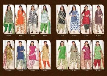 Surprise-4-Rani-Fashion-Wholesaleprice-