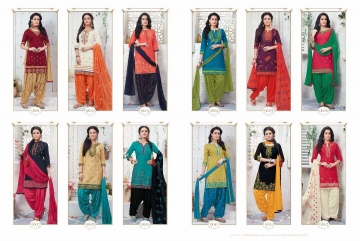 The-Fashion-Of-Patiala-15-Kajree-Wholesaleprice-