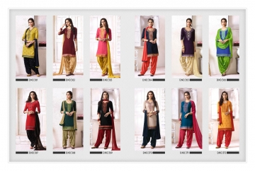patiala-18-kajree-fashion-wholesaleprice-catalog
