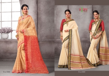 Traditional-Collections-2-H-Raj-Sarees-Wholesaleprice-10004-05