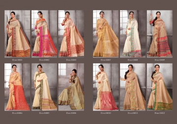 Traditional-Collections-2-H-Raj-Sarees-Wholesaleprice