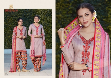Veera-Simaya-Fashion-Wholesaleprice-1004