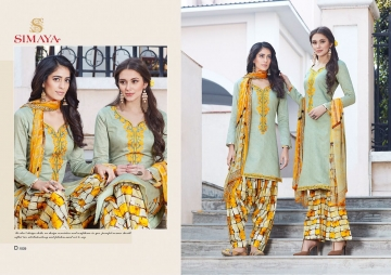 Veera-Simaya-Fashion-Wholesaleprice-1009