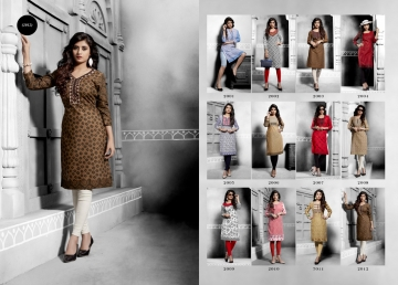 wafer-vol-2-sweety-fashion-wholesaleprice-2012