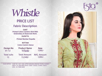 whistle-sahiba-wholesaleprice-rate