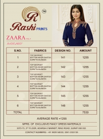 zaara-5-rashi-prints-wholesaleprice-rate
