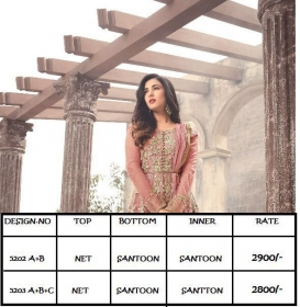 zuaan colors-maisha-wholesaleprice-DETAIL
