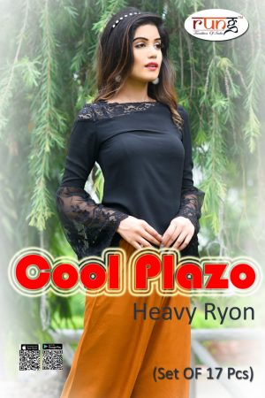 COOL PLAZO BY RUNG