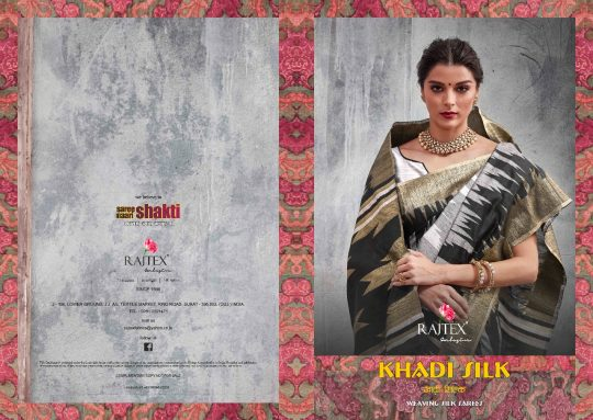 0f8a94036e KHADI SILK BY RAJ TEX 54001 TO 54010 SERIES INDIAN TRADITIONAL WEAR  COLLECTION BEAUTIFUL STYLISH FANCY COLORFUL PARTY WEAR & OCCASIONAL WEAR  COTTON SILK ...