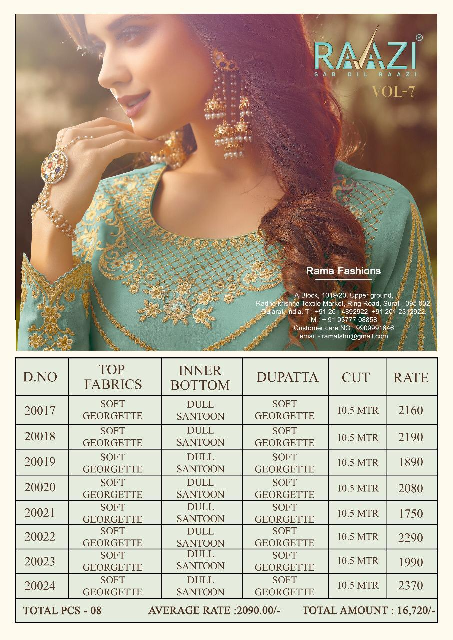 d2f91d963f LOOK FOR CATALOGUES OF CURRENT DATE OR 15 DAYS PRIOR TO THE CURRENT DATE,  AS STOCK UPDATE FOR EVERY CATALOGUE IS NOT POSSIBLE ON THE WEBSITE.