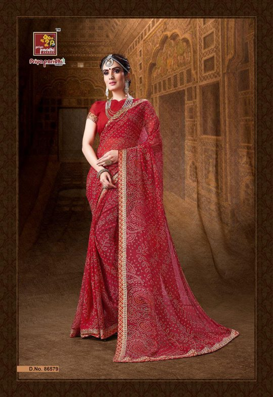 7a78af182a RAJ MOHINI VOL-2 BY PRIYA PARIDHI SAREES 86571 TO 86580 SERIES INDIAN  TRADITIONAL WEAR COLLECTION BEAUTIFUL STYLISH FANCY COLORFUL PARTY WEAR &  OCCASIONAL ...
