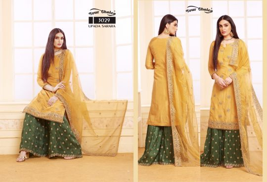 97fcced817 UPADA SARARA BY YOUR CHOICE 3029 TO 3032 SERIES DESIGNER SHARARA SUITS  COLLECTION BEAUTIFUL STYLISH FANCY COLORFUL PARTY WEAR & OCCASIONAL WEAR  PURE VISCOSE ...